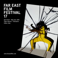 Far East Film Festival 17, Udine