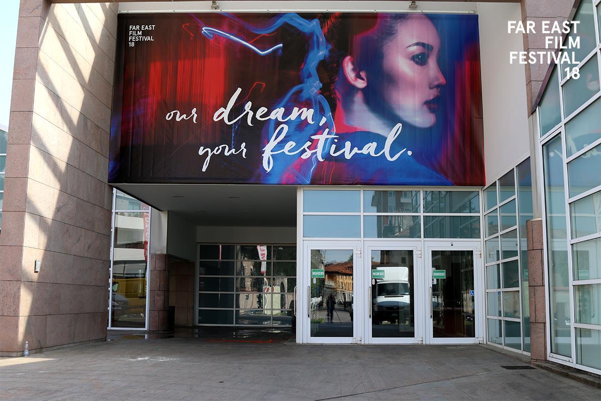 l'ingresso del Far East Film Festival - Udine 2016