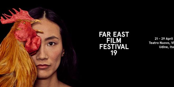 Far East Film Festival #19, Udine #FEFF