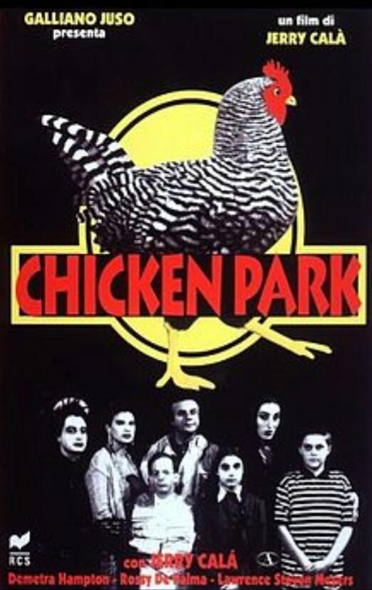 la bruttissima locandina di Chicken Park