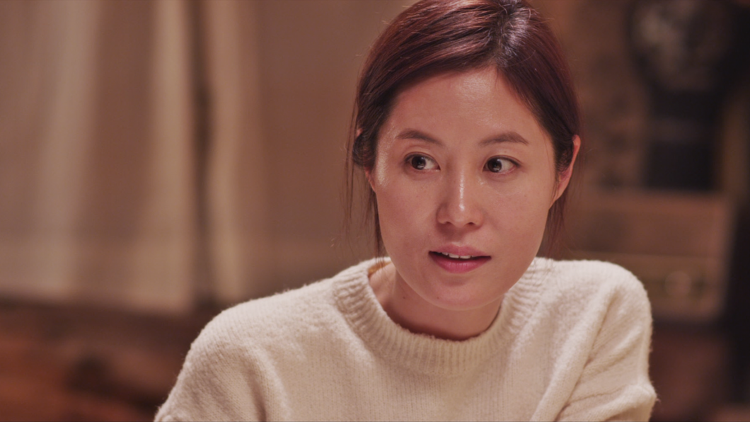 So-ri Moon in The running actress