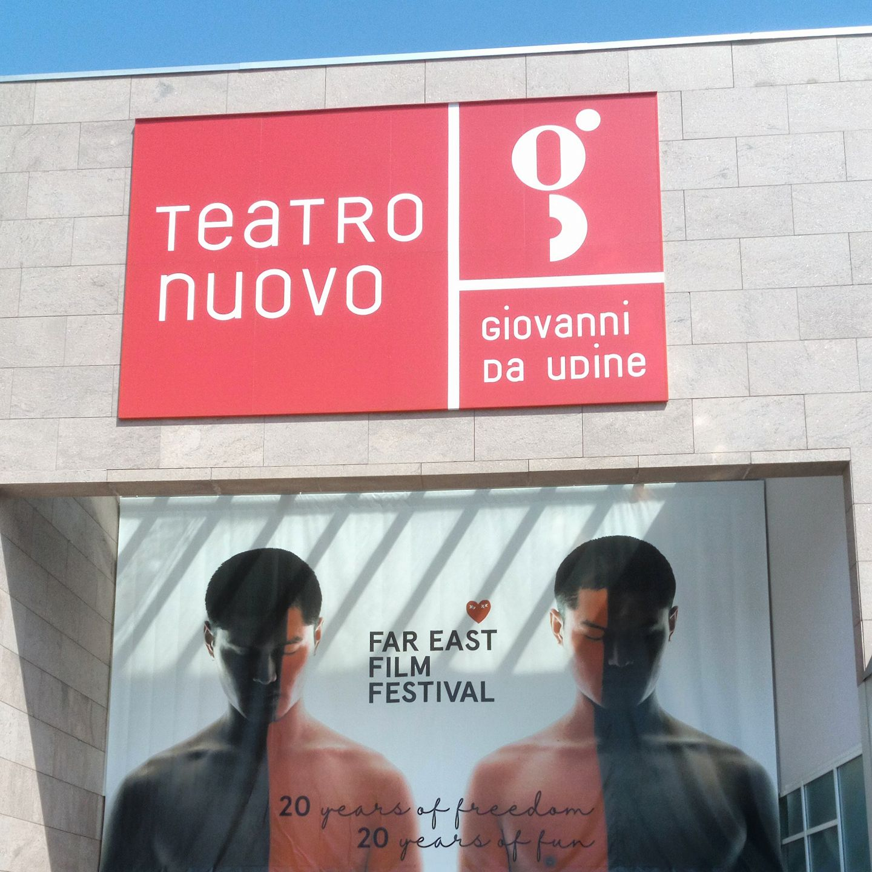 Udine Far East Film Festival 2018